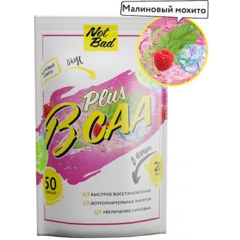NotBad BCAA