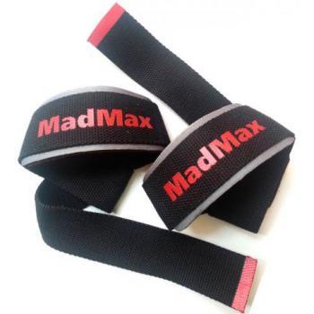 Лямки для тяги Mad Max (MFA-267)
