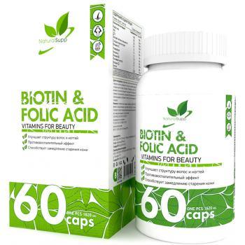NATURALSUPP BIOTIN + FOLIC ACID + OMEGA3