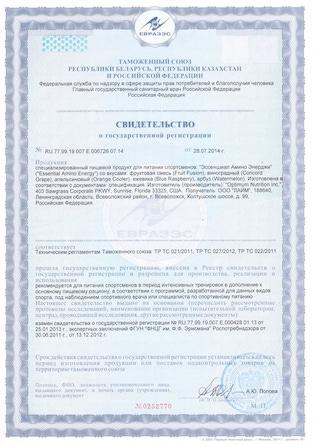 sportlysva-sertificaty3