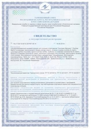 sportlysva-sertificaty2