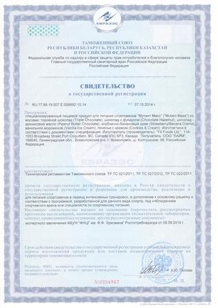 sportlysva-sertificaty1